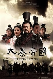 The Qin Empire